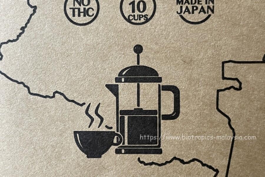 CBDコーヒー 淹れ方