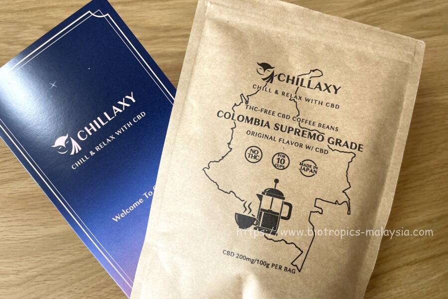 CHILLAXY CBDコーヒー